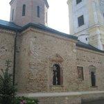 Монастырь Велика Ремета