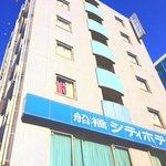 Photo of Funabashi City Hotel