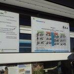 katakolon train schedule for winter