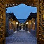 Jing's Residence