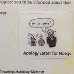 Sorry of noisy