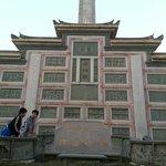 Jiageng tomb