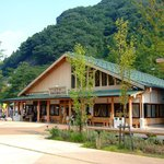 Roade Station Kaju Park Ashigakubo