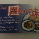 Ahai Business Card