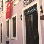 egesade facade&entrance