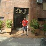 HOTEL VIÑA DEL MAR - SHOW