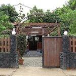 Entrata ristorante Celva