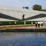 Мемориал жертв японского геноцида против жителей г.Нанкин