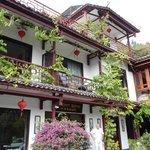 Li River Retreat, front courtyard