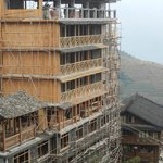 Ping'an new hotel under construction