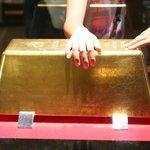 世界最大の金塊
