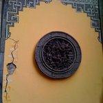 temple entrance.. annh 2013