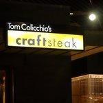 Melhor Steak house do hotel