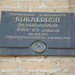 Caption Display outside Madrasah