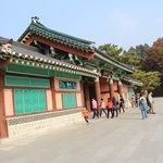 Hyeonchungsa Shrine