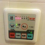 Control for Air/Heat in the bathroom
