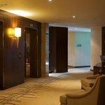 Kharkiv Palace Hotel: corridor