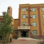 Kanerjing Minsuyuan Hotel