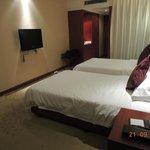 Foto de Xunlimen Hotel