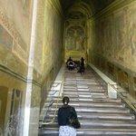 Святая лестница.