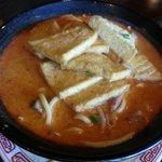 Curry noodles soup