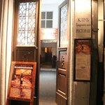 Eingang zur Gaststätte