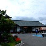 Road Station Takahata