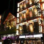 restaurants à Shinsekai