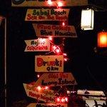 Sabai bar bar