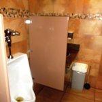 Salle de bain pour hommes - 16 juillet 2013.