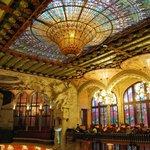 Мозаичная крыша