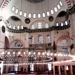 Внутри Мечети Сулеймание