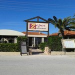 """Entrance to Zepos Restaurant"""