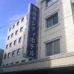 Photo of Shimizu City Hotel