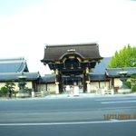 Nishi Honganji temple, 2 minutes walk away
