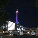 Kyoto Tower in the November evening