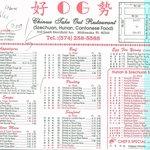 Foto de O G Chinese Restaurant