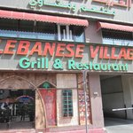 Lebanese Village Restaurant
