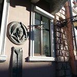 A nice façade on Olha Kobylyanska Street