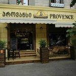 French Cafe-Restaurant
