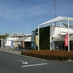 Road Station Yoshioka Onsen