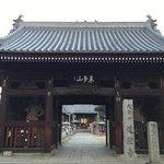 Doryuji Temple