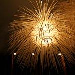 Beleuchtung im AHA Restaurant