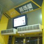 葛瑪蘭汽車客運台北バスターミナル4階站