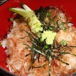 Daiou Wasabi Noujou restaurant