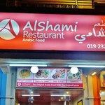 khayrat al-sham Restaurant