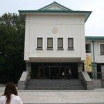 徳川美術館入り口