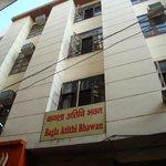 The Bhawan building