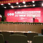 English Public Speaking Contest Zhejiang Province College Students