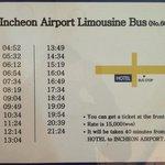 Incheon Airport Limousine Bus Schedule